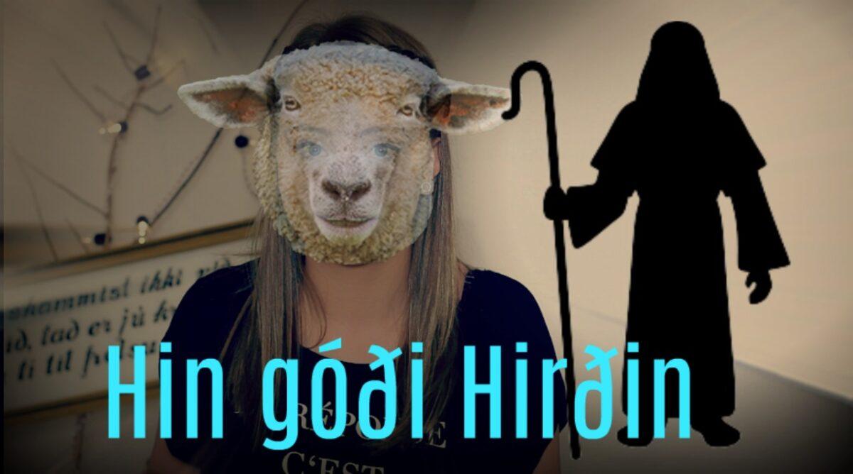 Hin góði Hirðin